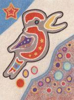 NPS18-Kookaburra